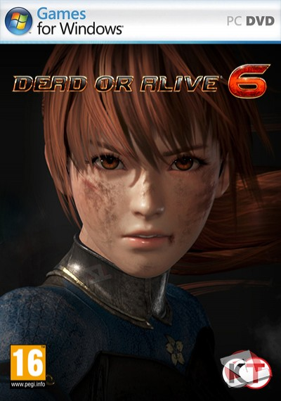 Dead or Alive 6 Deluxe Edition