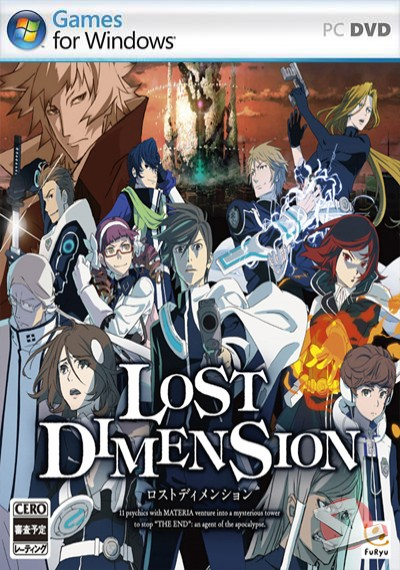 descargar Lost Dimension