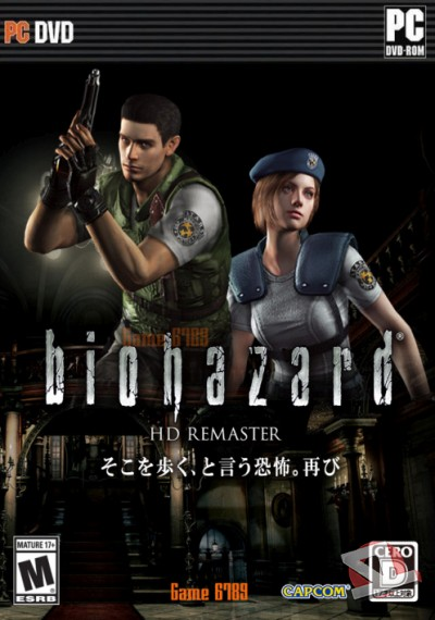 descargar Resident Evil: HD Remaster