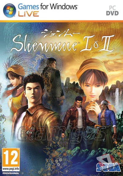 descargar Shenmue I and II