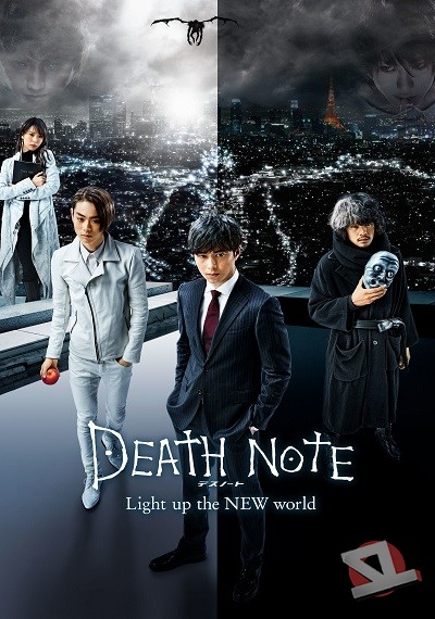 ver Death Note: Light Up the New World