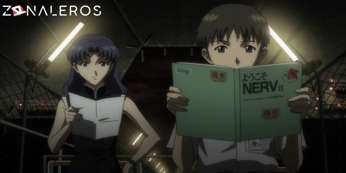 Evangelion: 1.11 You Are (Not) Alone gratis