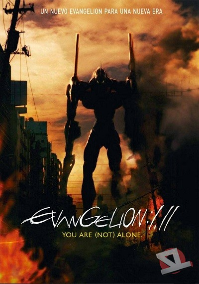 ver Evangelion: 1.11 You Are (Not) Alone