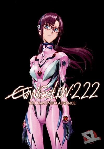 ver Evangelion 2.22: You Can (Not) Advance