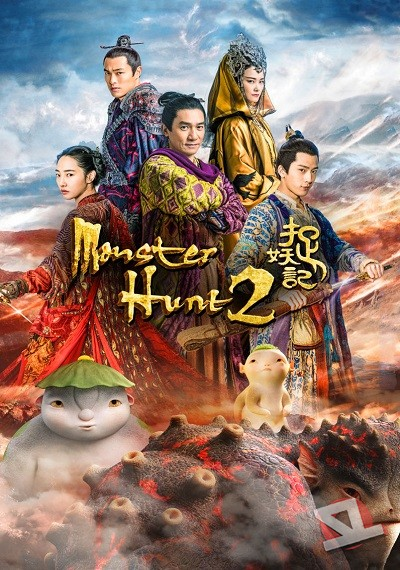 ver Monster hunt 2