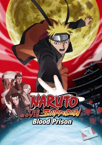 ver Naruto Shippuden: The Movie 5 - Blood Prison