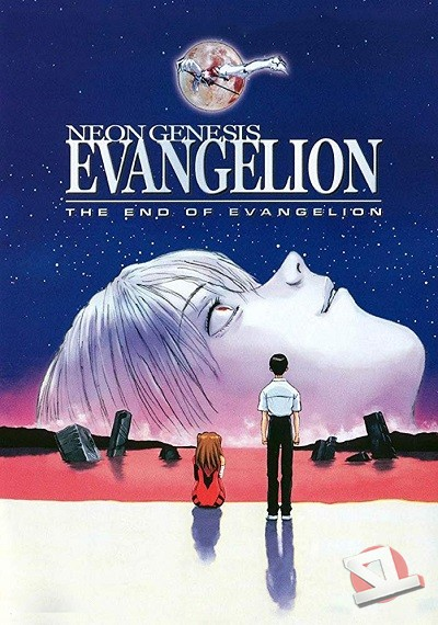 ver The End of Evangelion