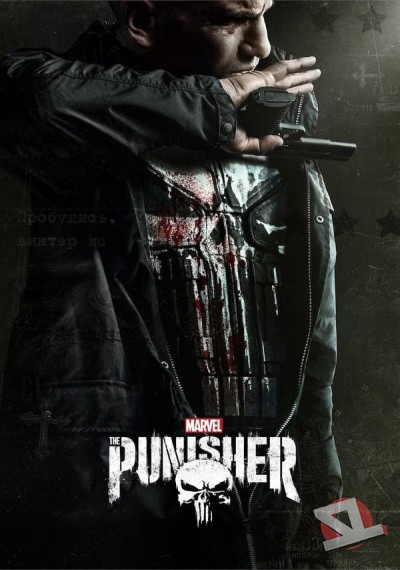 ver The Punisher
